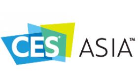 2018年亚洲国际消费电子展 CES Asia
