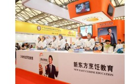 2018第十八届中国(上海)烘焙展览会