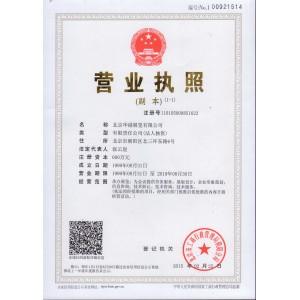 北京华港展览有限公司
