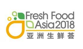 2018亚洲生鲜荟
