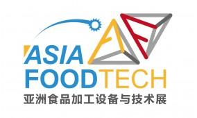 2018亚洲食品加工设备与技术展 Asia Food Tech