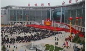 2018第13届中国(淄博)国际医药原料药、中间体精细化工及技术装备展览会