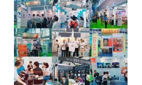 2019第28届广州国际大健康产业博览会