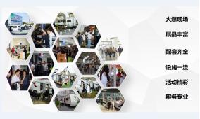 2018 上海国际户外露营装备及休闲用品展览会