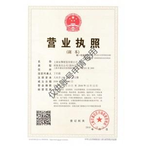 上海友擎展览有限公司