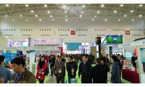 2018湖北武汉国际建筑节能及新型建材展览会