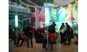 CIFTE CHINA 2017第七届中国国际种子交易会