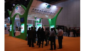 2018农业信息化与智能装备展览会
