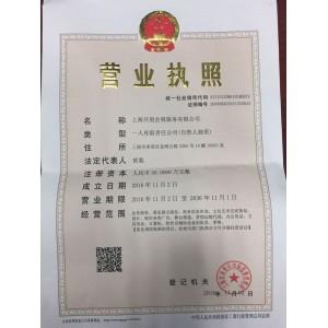 上海开眉会展服务有限公司