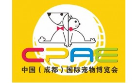 2019第八届成都国际宠物展