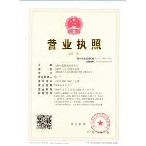 上海中壹展览有限公司