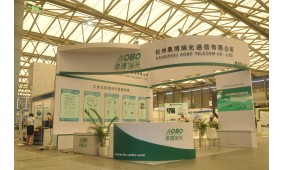 AM China 2018第十届上海国际新材料展览会暨论坛