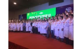 2018浙江餐饮食材展览会