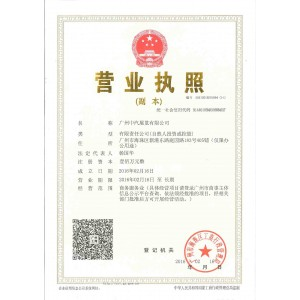 广州中汽展览有限公司