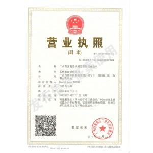 广州英富曼意帆展览有限责任公司