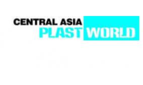 2017第九届哈萨克斯坦(阿拉木图)国际橡塑展