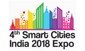 2018第五届印度(新德里)国际智慧城市展