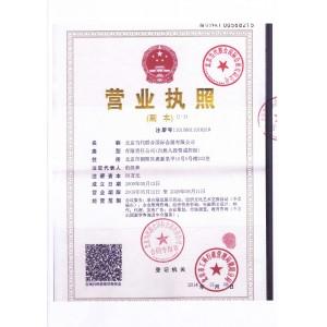 北京当代联合国际会展有限公司