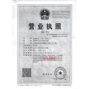 励威展览(上海)有限公司