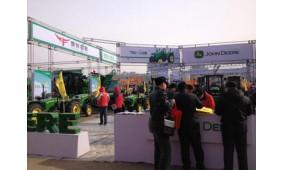 第七届中国(中部)国际农业机械展览会