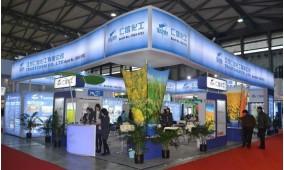 第七届中国(中部)国际农资交易会