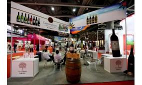 2018第七届中国国际航空、邮轮及列车服务用品展览会