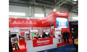 2018年第十二届上海国际汽车维修检测设备及汽车养护展览会
