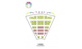 2018中国山西(秋季)集成定制家居及门业配套产品博览会