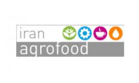 2018年伊朗国际农业食品及设备展
