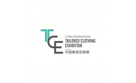 2019TCE中国服装定制展