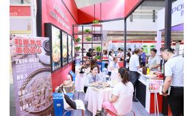 2019北京国际酒店用品餐饮展览会