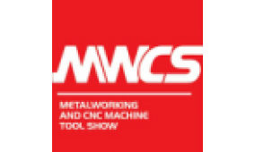 2018CIIF第20届中国国际工业博览会|2018数控机床与金属加工展