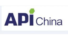 API China 第81届中国国际医药原料药/中间 体/包材/设备交易会