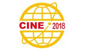 2018第十二届中国(北京)国际核电工业及装备展览会