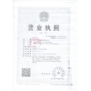 上海广贸会展服务有限公司