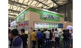 上海国际餐饮连锁加盟与特许经营展览会(简称:SHC CHINA)