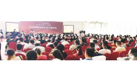 2018第八届北京国际餐饮食材及餐饮连锁加盟展览会