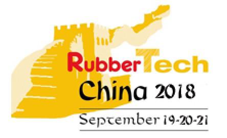2018中国国际橡胶制品展览会