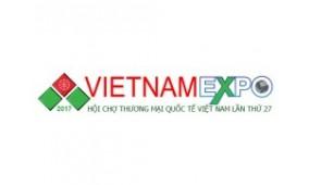 2019中国-东盟(越南)电机及磁性材料展览会