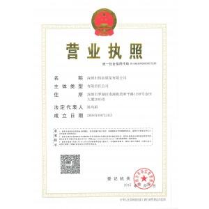 深圳市伟加展览有限公司