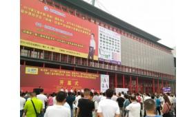 2019第四届中国(郑州)国际水展&空气净化新风系统展