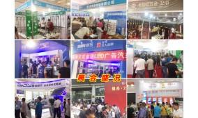 2018河北国际智慧停车技术设备展览会