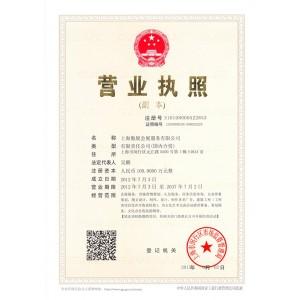 上海傲展会展服务有限公司