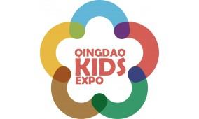 2018中国青岛国际孕婴童博览会暨国际儿童教育展