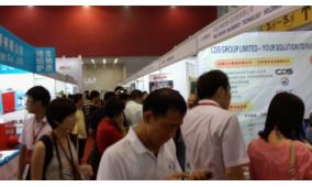 2018郑州国际秸秆综合利用产业博览会