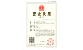 2018第四届中国郑州农废物处理及综合利用博览会