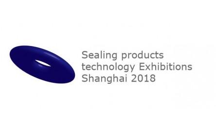 2018中国(上海)国际密封产品与技术展览会