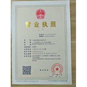 上海威博展览有限公司