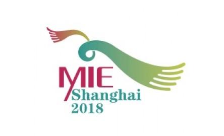 2018上海国际妇幼老人卫生护理用品展览会 暨:2018上海国际生活用纸科技展览会