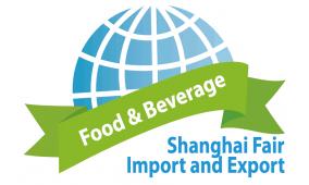 2018第十一届上海国际进出口食品及饮料展览会 FBIE